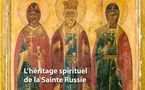 "Editorial du numéro 19 du ""Messager de l'Eglise orthodoxe russe"""