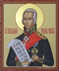 Le saint amiral Fiodor (Théodore) Ouchakov