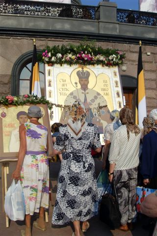 Récit d'un pèlerinage sur les lieux de l'assassinat de la famille impériale russe