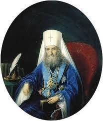 Saint Philarète de Moscou sur le sens de la chasteté