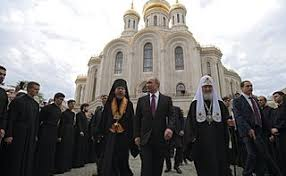 Le patriarche Cyrille a consacré à Moscou une église dédiée aux victimes de la foi sous le pouvoir soviétique