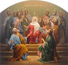 Pentecôte: Extraits de l'homélie 41 de saint Grégoire de Nazianze