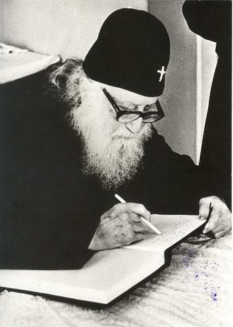 50e anniversaire du sacre épiscopal de Mgr Basile (Krivochéine)