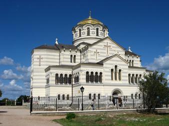 Le patriarche Cyrille se rendra à Chersonèse
