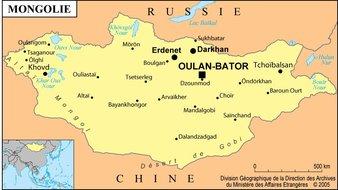 Consécration de l'unique église orthodoxe russe en Mongolie