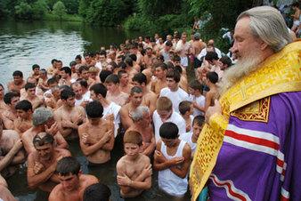 Baptême collectif en Ossétie du Nord