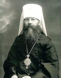 Le saint métropolite Benjamin de Pétrograd
