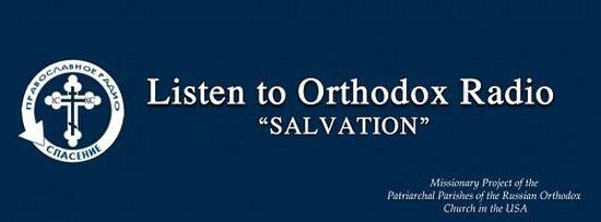 Entre rap et motos, des prêtres russes passent sur YouTube pour mieux séduire les jeunes et une nouvelle station  « Salvation » de radio orthodoxe PM  en ligne aux États-Unis