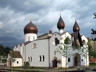 L'Église russe poursuit son hommage à la famille Romanov