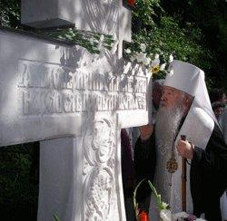 L'activité pastorale de père Alexandre Men était pure et sans tâche