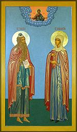 Saint Zacharie et Sainte Elisabeth
