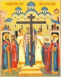 Exaltation de la Croix vivifiante