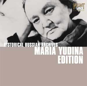 Maria Youdina (1899-1970), grande musicienne, orthodoxe fervente