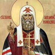 Saint Patriarche Tikhon: «Ils sont morts pour leur foi»