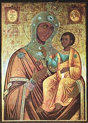 La Vierge d'Iverie ( Iverskaya )