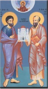 Catholiques et orthodoxes analysent le rôle de l'Evêque de Rome