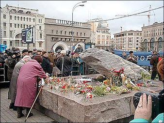 Un office des défunts à la mémoire des victimes de la répression