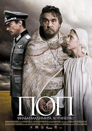 « Le pope » - un nouveau film de Vladimir Khotinenko