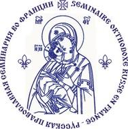 """"""" LA CROIX """" - Un séminaire orthodoxe russe en terre française"""