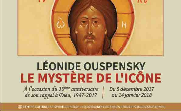 """""""Le mystère de l'icône"""" -  Annonce de l'exposition sur l'oeuvre de Léonide Ouspensky à Paris (du 5 décembre 2017 au 14 janvier 2018)"""