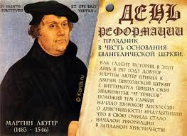 Selon le Kremlin, la Russie a grandement besoin de l'éthique protestante