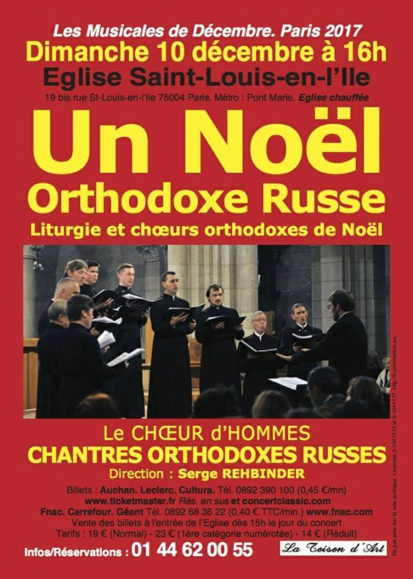 L'Ensemble vocal masculin « Chantres Orthodoxes Russes » sous la direction de Serge Rehbinder