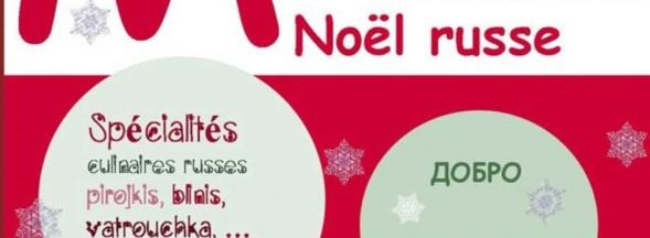 Paris : le marché de Noël de l'Acer-Russie se tiendra le samedi 2 décembre