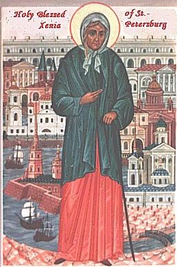 SAINTE XENIA DE SAINT-PETERSBOURG  (+ 1806) Elle est inhumée au cimetière Smolny à Saint Petersbourg