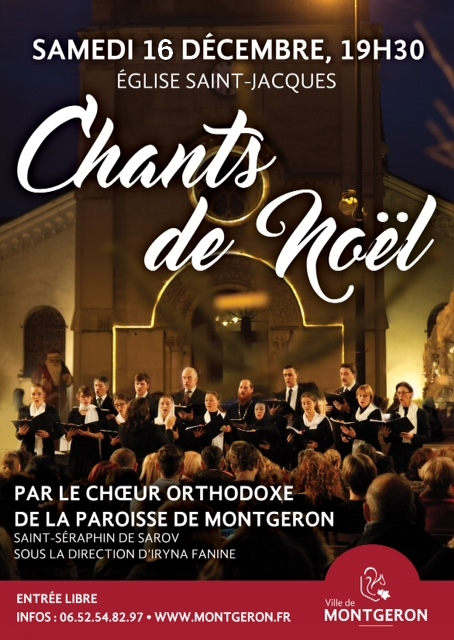 Montgeron: Chants de Noël 16 décembre à 19h 30