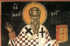 Saint André de Crète (+ 740)  et texte de la première semaine du grand Canon de saint André de Crète