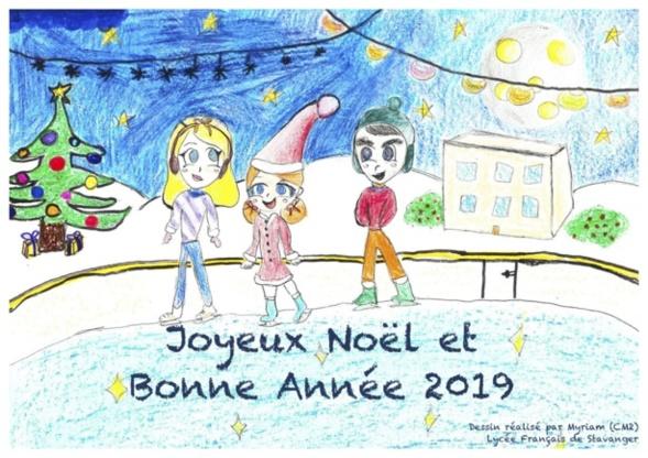 BON RÉVEILLON et JOYEUSE ANNÉE 2019