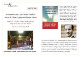 """""""Editions Salvator"""" : Rencontre avec le père Alexandre Siniakov autour de son livre : « Comme l'éclair part de l'Orient »"""