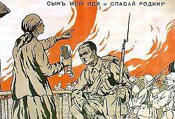Il y a 100 ans, début de « la Campagne de glace » et création de « l'Armée des volontaires »