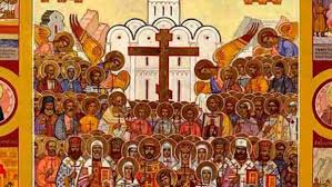 Le 17 avril - 6 mai 2018 : Exposition consacrée aux nouveaux martyrs et confesseurs de l'Eglise russe