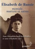ÉLISABETH DE RUSSIE, moniale, martyre et sainte