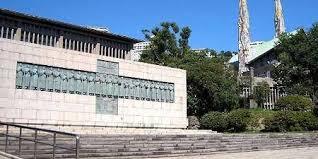 Un musée consacré aux martyrs chrétiens a été inauguré au Japon