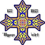Decès du P. Emmanuel Lanne du Monastère de Chevetogne