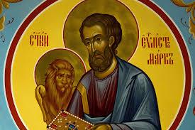 Saint apôtre et évangéliste Marc