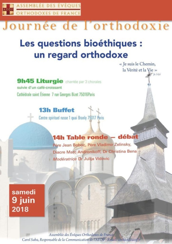 La Journée de l'orthodoxie 2018 à Paris le samedi 9 juin.