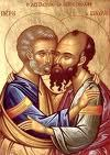 Les Saints Apôtres Pierre et  Paul