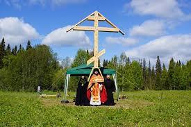 Dans la région d'Arkhangelsk a été dressée une croix en mémoire des victimes des répressions bolchéviques