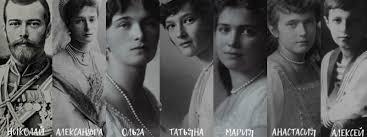 17 juillet : office aux Saints martyrs impériaux de Russie