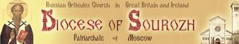 Nouvelles du diocèse de Sourozh                            (Grande -Bretagne)