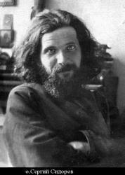 L'archiprêtre Serge Sidorov, nouveau martyr