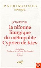 """L'Archimandrite Job Getcha: """"La réforme liturgique du métropolite Cyprien de Kiev"""""""