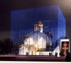 Le futur centre spirituel et culturel quai Branly