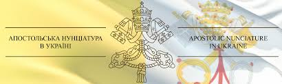 Le Vatican dément la déclaration du ministère des affaires étrangères d'Ukraine selon laquelle il soutiendrait le principe de l'autocéphalie de l'Eglise  d'Ukraine