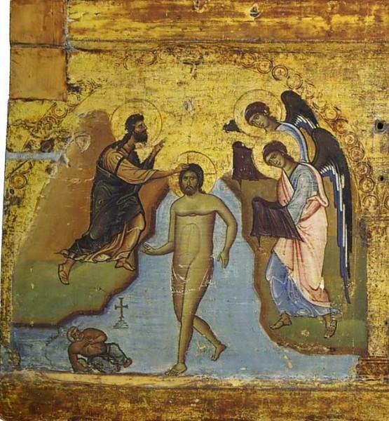 Sainte Théophanie de notre Seigneur