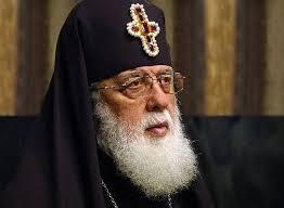 Elie II, Patriarche de l'Eglise de Géorgie : l'octroi de l'autocéphalie à l'Eglise d'Ukraine ne peut être que conforme au droit canon
