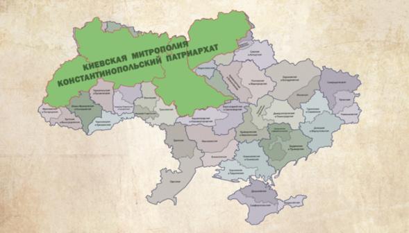 « Rétablir sans délais l'autorité ecclésiastique supérieure du patriarche œcuménique à Kiev »